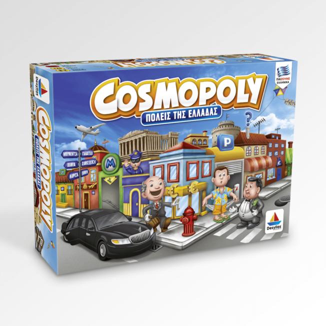 COSMOPOLY_BOX