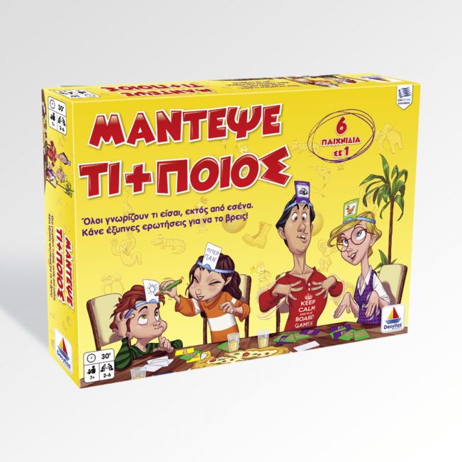 MANTEPSE-POIOS_BOX1