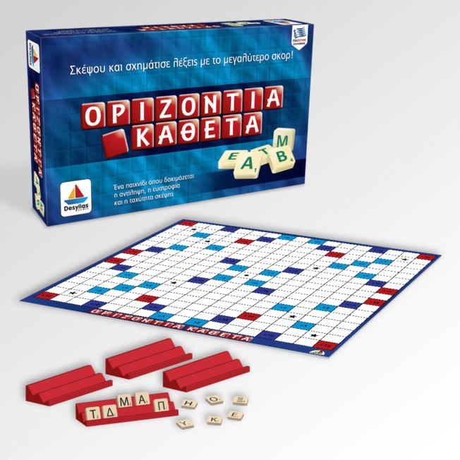 ORIZONTIA-KATHETA_BOXCONTENTS